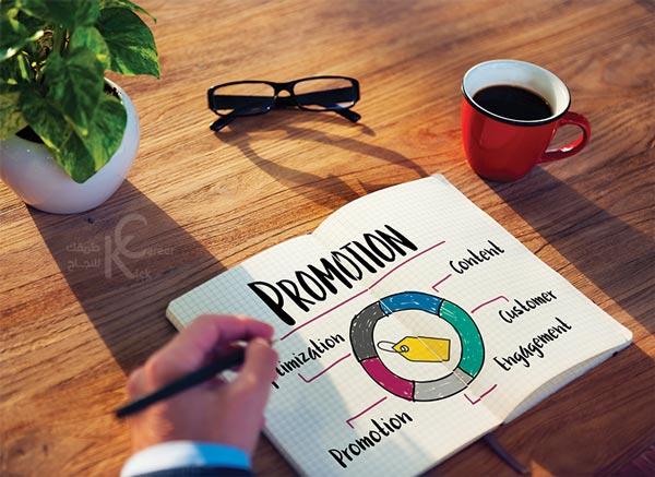 عشر-مبادئ-من-أجل-مشروع-ناجح-عبر-الإنترنت