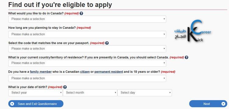 الدليل الشامل للعرب من أجل الدراسة في كندا