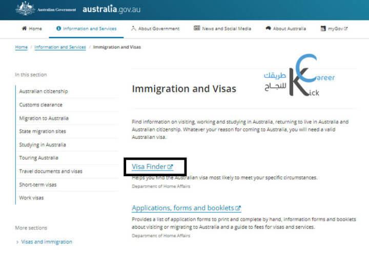 الهجرة-وفرص-العمل-في-استراليا