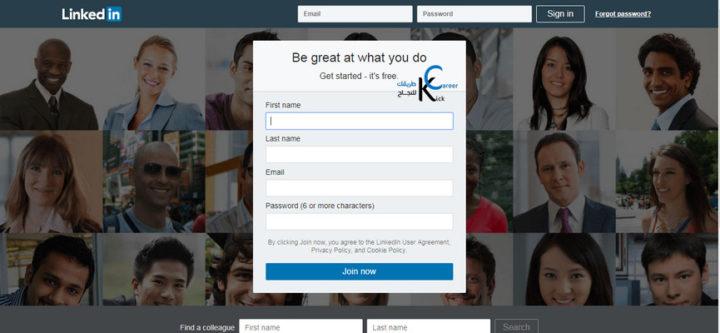 أهم مواقع التوظيف الموثوقة العالمية - لينكيد إن - LinkedIn