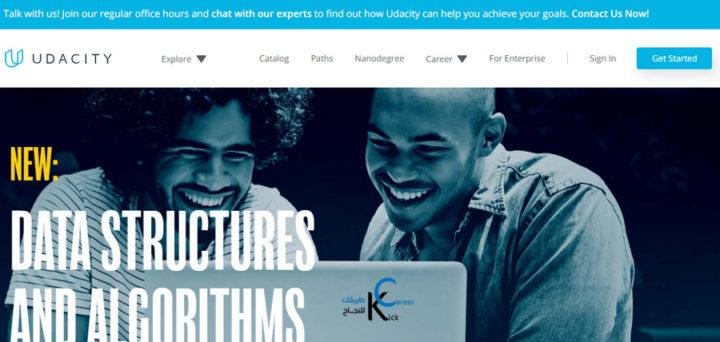 مواقع التعليم عن بُعد - يوداسيتي Udacity