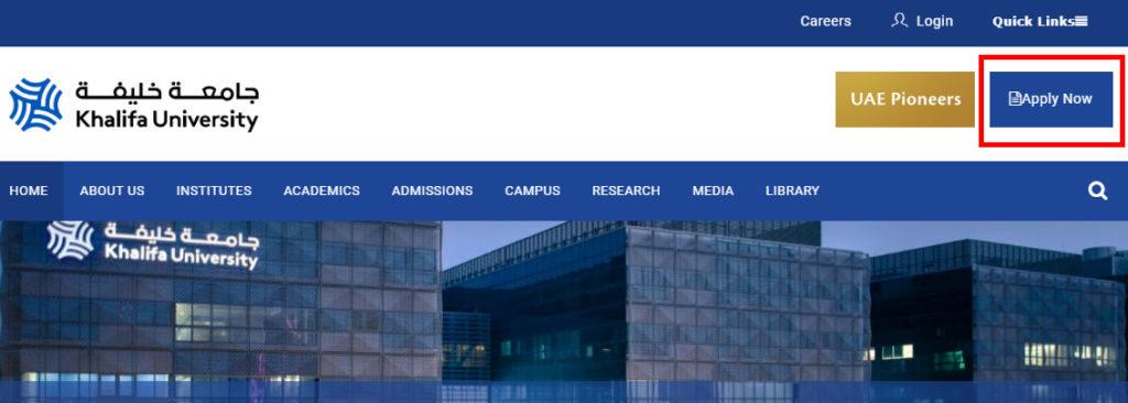 التقديم في جامعة خليفة